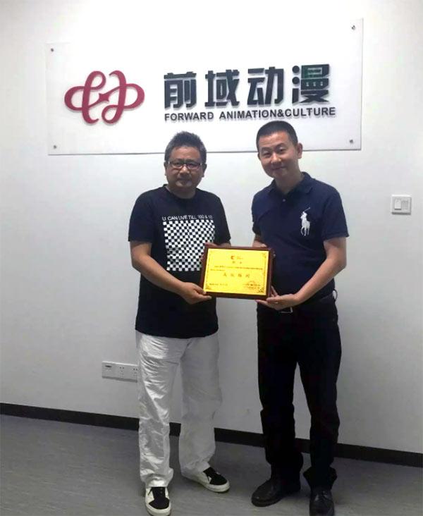 万童互动创始人储晓冶受邀成为2016中国IP授权年会高级顾问