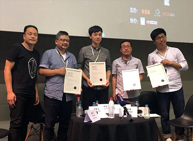 中国独立动画电影的发行与市场,五位业界专家京城论道