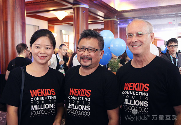 WeKids aims to incubate new talent