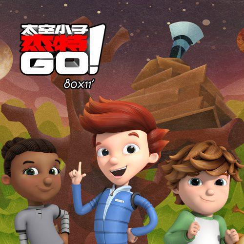 太空小子杰特GO! · Ready Jet Go!