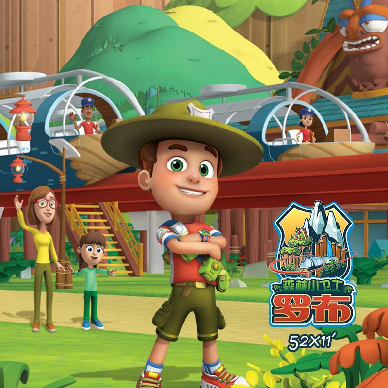 森林小卫士罗布 · Ranger Rob