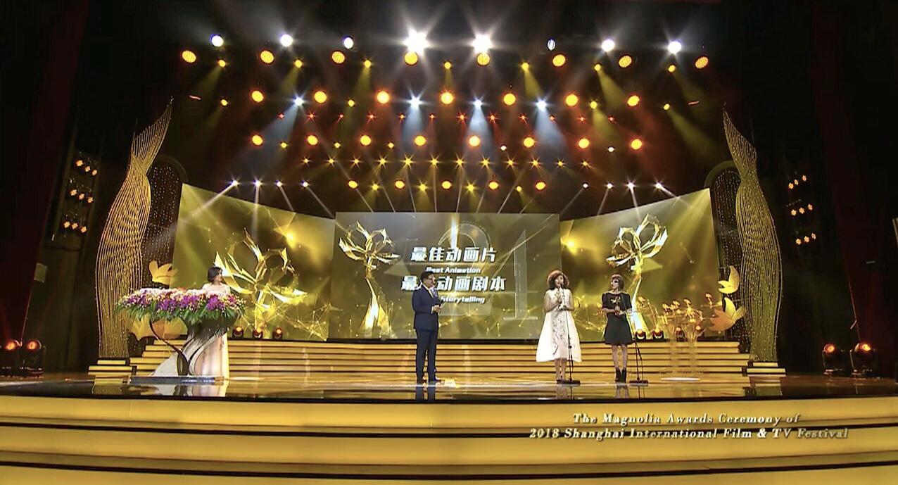 恭喜《扎克和呱呱》荣获白玉兰最佳动画片奖!