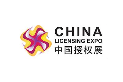 logo_chinalicensing.jpg
