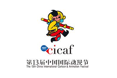 logo_cicaf.jpg