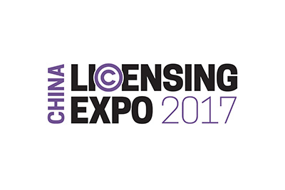 logo_licensingChina.jpg