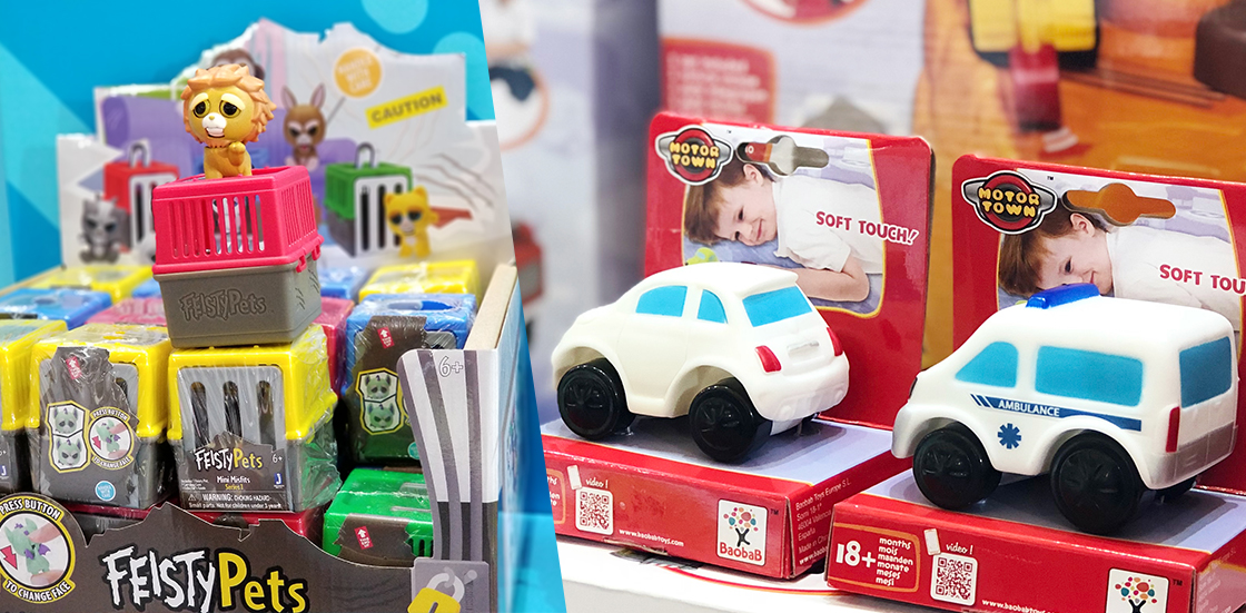 "018CTE中国玩具展:万童整合全球优质资源,玩具新品重磅亮相"""