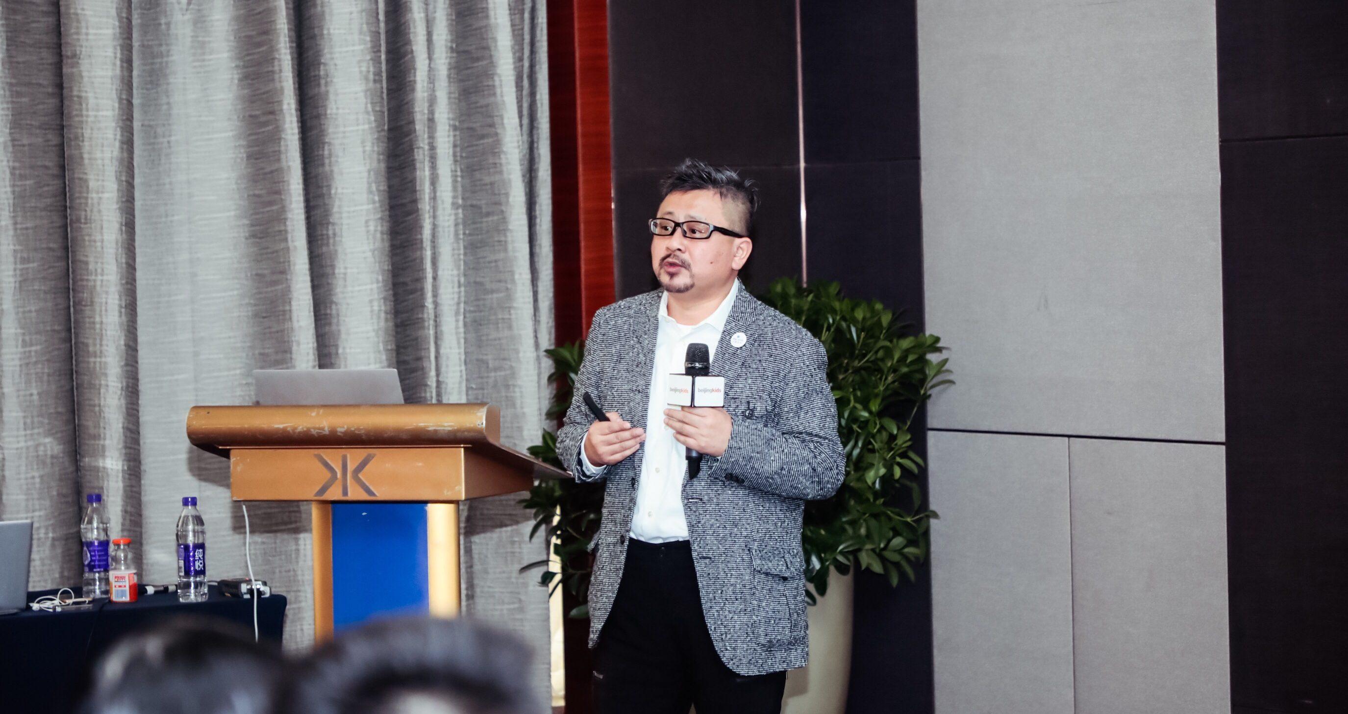 万童助阵2019菁北京国际学校博览会,探析儿童早期教育新动向