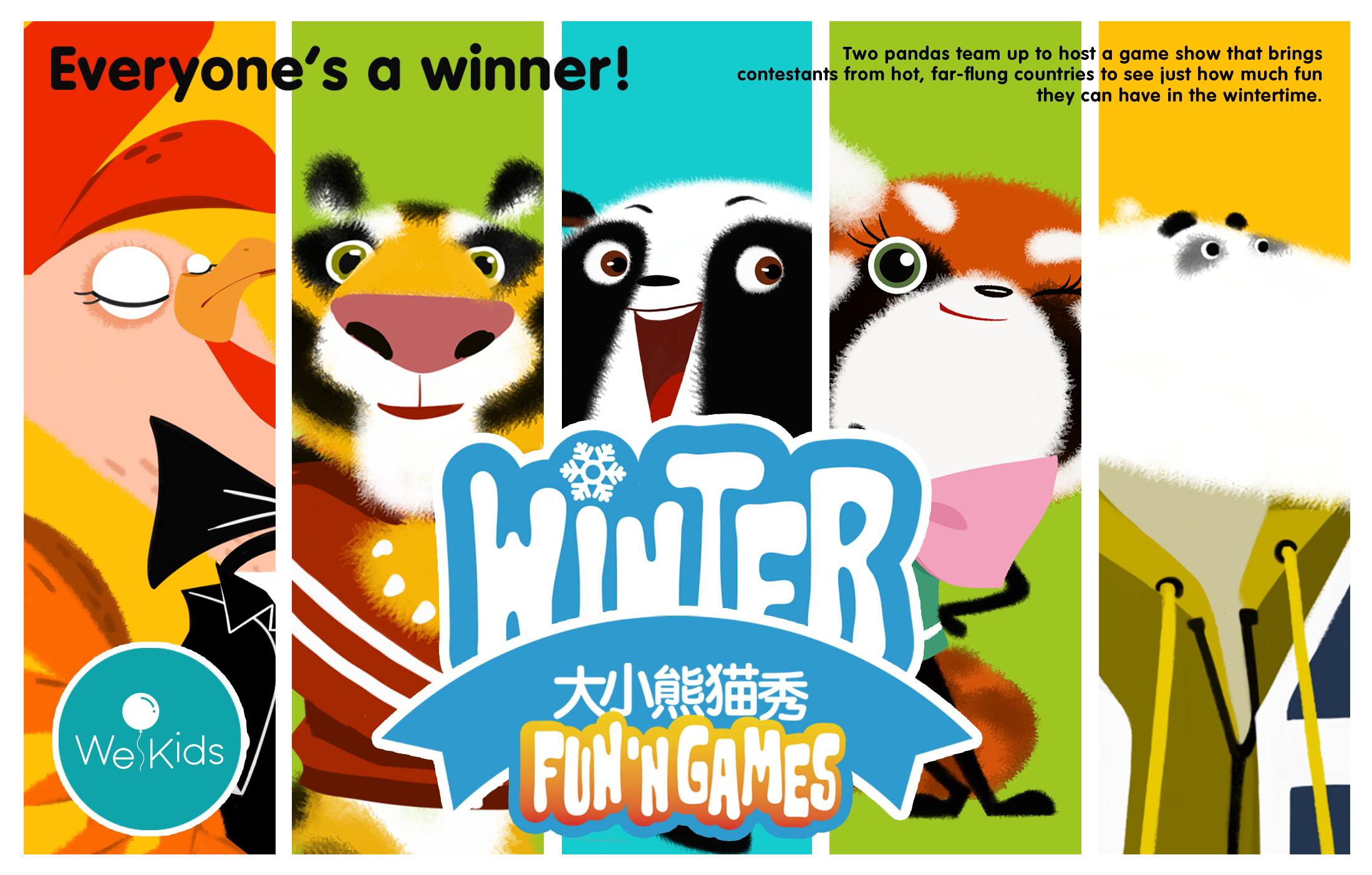 「大小熊猫秀」:万童原创儿童动画系列项目亮相戛纳MIP国际电视节